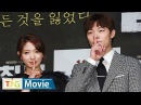 [풀영상] 박신혜·류준열 '침묵' 제작보고회 (Park Shin Hye, Ryu Jeon Yeol, 최민식, 이하늬, 이수경)