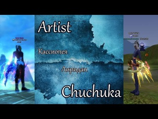 Perfect World Chuchuka(WR): |PvP| vs Art~ist'(WR) Cassiopeia