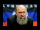 В Донецке исдох ещё один организатор ДНР Владимир Макович.