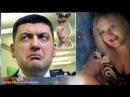 Поклонская Навальный и поездка хуторян вампиров в Европу