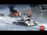 War Thunder.Отдых на ранних Т-34.