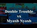 ArcheAge pvp: Double Trouble vs Myash Nyash (сервер Ария)