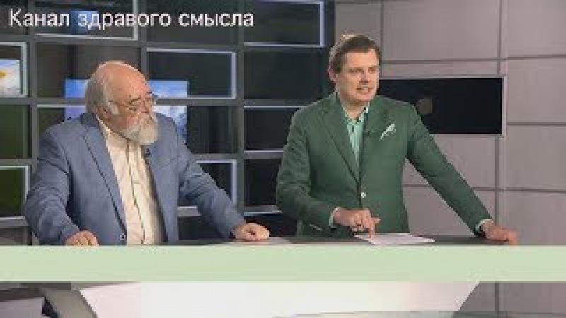 Историк Е. Понасенков громит демагогов на тему Бородинского сражения: 2017 г.!