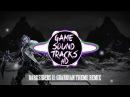 Darksiders II: Guardian Remix   Daniel Börjes