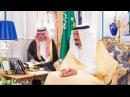 МИД Саудовской Аравии, визит короля в Москву станет историческим