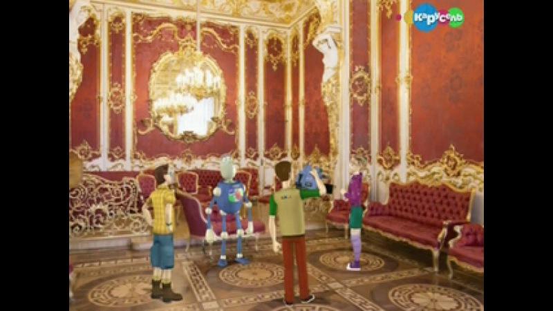 Путешествуй вместе с нами!. Зимний дворец