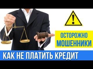 Антон Кашин, мошенник и трус .Мошенники в интернет в сфере юридических услуг