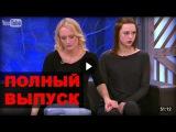 Диана Шурыгина 2 ЧАСТЬ ПРЕМЬЕРА ПРИЗНАНИЯ ШАЛАВЫ!
