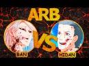 Бан Против Хидана Аниме Рэп Батл 18