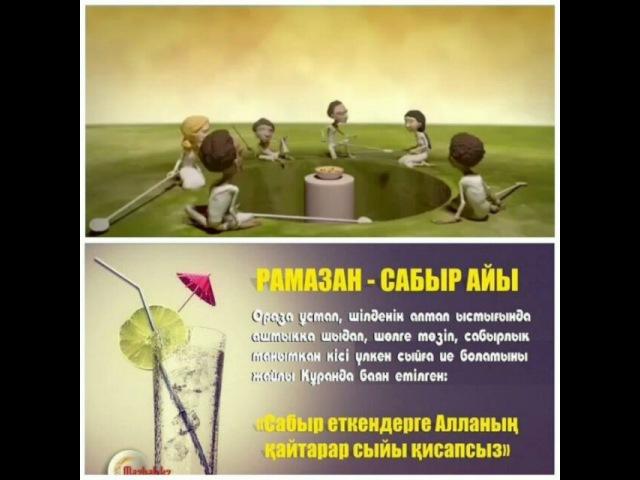 Dia_dzhasybayeva video