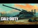 НАПАДЕНИЕ НА ПОЕЗД И ОСВОБОЖДЕНИЕ ПАРИЖА! - ВТОРАЯ МИРОВАЯ В Call of Duty: WW2 4