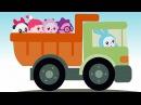 Транспорт - Малышарики Умные песенки - обучающие и развивающие мультики про машинки для детей