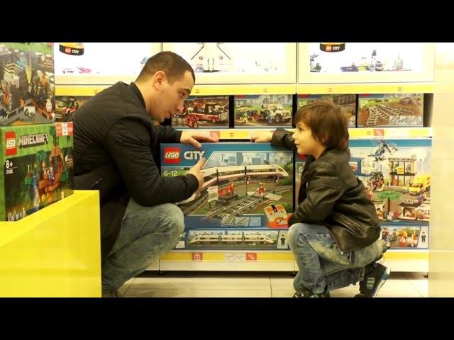 Лего Скоростной Поезд Обзор конструктора и распаковка Кикидо
