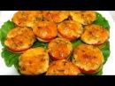 Вкусно КАБАЧКИ Запеченные Под СЫРОМ Нежные КАБАЧКИ в Духовке Рецепты из Кабачков