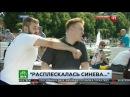 ВДВшник ударил корреспондента НТВ в прямом эфире