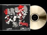 Brutto - Рок (Альбом 2017) HQ