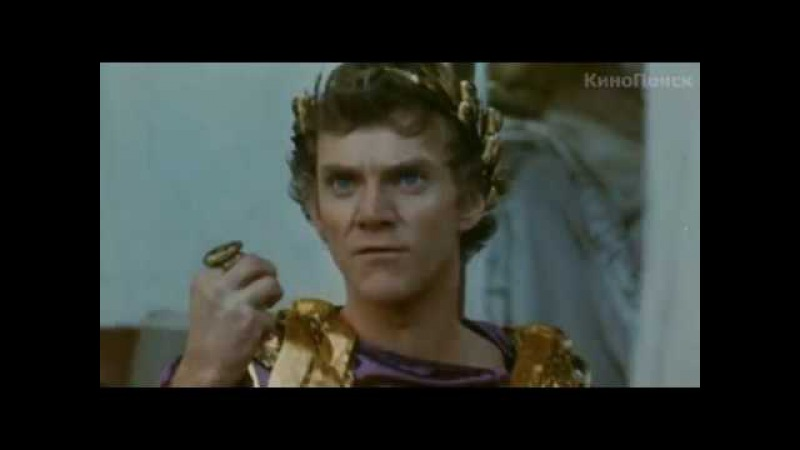 Калигула 1979 трейлер на русском