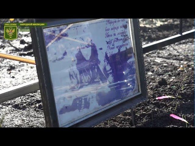 Памятник погибшему защитнику Республики установили в посёлке Шахтёрский