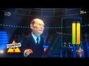 Жертвоприношение Улюкаева и любимое шоу Путина Заповедник выпуск 3