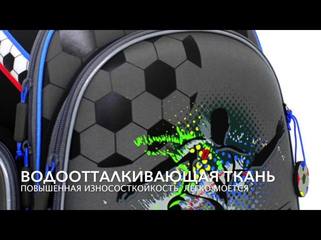 Ранец для мальчика Hummingbird TK27 Football