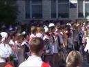 Останній дзвоник в Білокуракинській школі №1, 29.05.2009