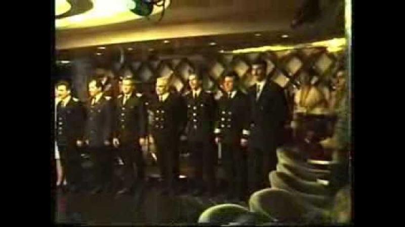 представление капитана т\х Грузия Туман и комсостав 1992 год