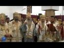 Patriarhul Daniel a inaugurat visul lui Bartolomeu Anania