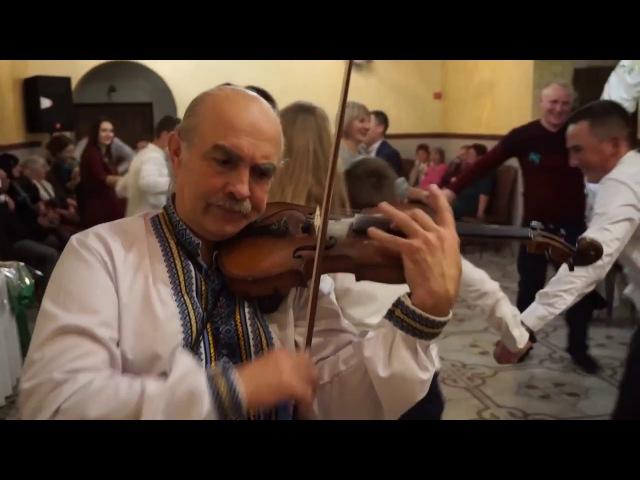 Гурт Пасаж Віртуозний скрипаль на весіллі м. Тернопіль