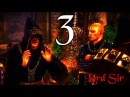 Ведьмак 2 Убийцы королей.Серия 3.Тайный путь.