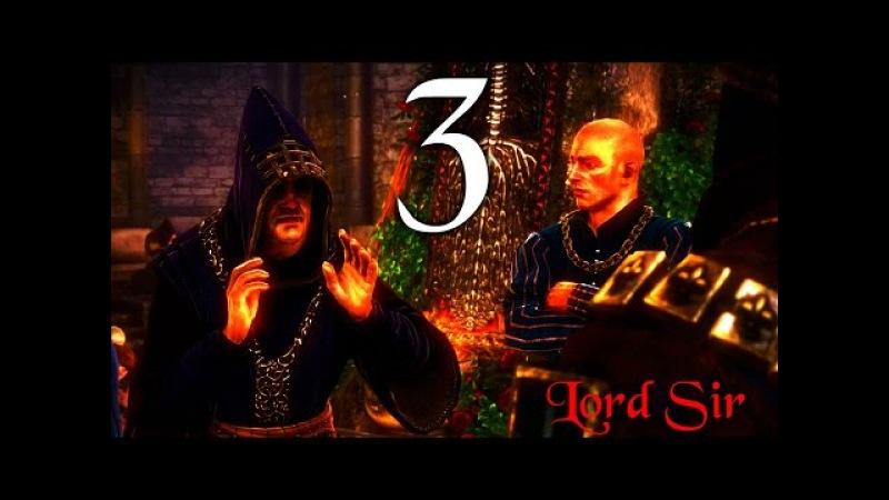Ведьмак 2: Убийцы королей.Серия 3.Тайный путь.