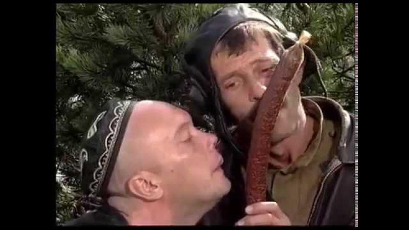 Маски-Шоу Маски в Партизанском отряде (4 серия)