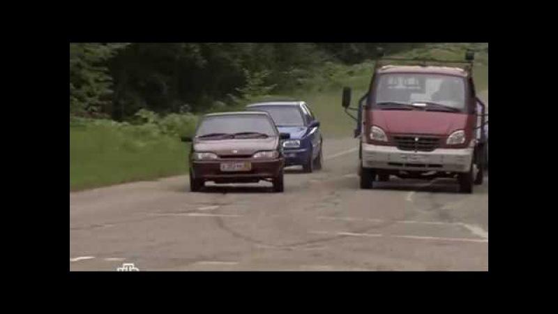 Учитель в законе Возвращение 2012 13 серия car chase scene