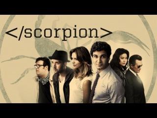 Скорпион.S03E25.IDEAFILM