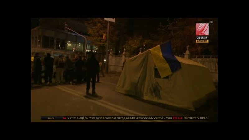 Живий репортаж з табору мітингувальників під Верховною Радою 18.10.17