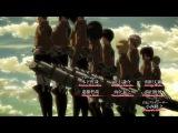AniDub Вторжение Титанов ТВ-2  Shingeki no Kyojin TV-2 07 из 12 (JAM, Trina_D)