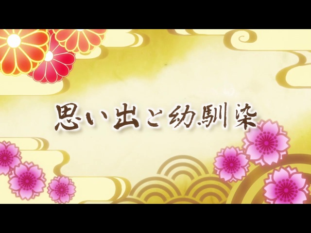 [AniDub]Цугумомо / Tsugumomo [06 из 12](Ancord, Jade)