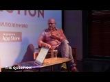 Публичное интервью The Question с Валерием Панюшкиным