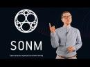 ICO проекта SONM
