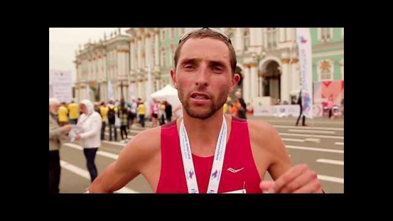 Марафон Белые ночи 2017 Глас народа о марафоне ТриколорТВ Белые ночи