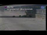 Macao 1990 F3  final 1- part 3