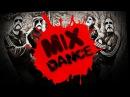 Блэк-Хоп на Районе (Dance Macabre mix)