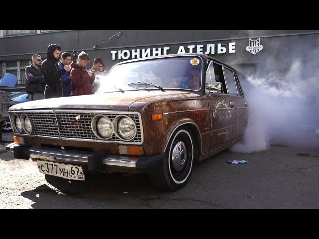 Девяточка с V6, Бернаут на Жиге, Буханочка и Тачка Бородача на тусовке Pro Service