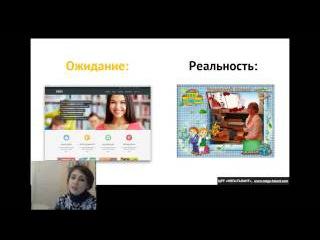 Вебинар никитин эффективное продвижение современных сайтов 2014 продвижение сайтов в г с петербурге