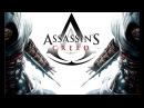 Assassin's Creed - 1 Обучение основам.