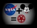Шокирующее разоблачение NASA и Disney. Слабонервным не смотреть! (Плоская Земля)