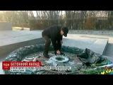 Вкиевском Парке славы зажгли Вечный огонь, чашу которого вандалы вновь залили цементом
