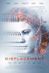 Перемещение / Displacement (2016)