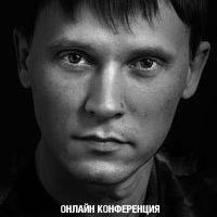Даниил Раменский  ๑۩۞۩๑