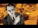 Истории о современном искусстве. Неистовые модернисты. Битва за свободу. 1930-1939 годы (5-я серия)
