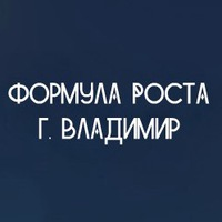 Логотип Формула роста / город Владимир